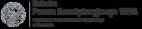 Katedra Prawa Konstytucyjnego Wydział Prawa i Administracji  Uniwersytetu Kardynała Stefana Wyszyńskiego w Warszawie